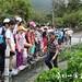 2013陽明山國家公園暑期兒童生態體驗營16