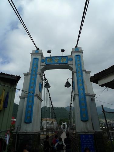 20140203-平溪天燈節 (52)