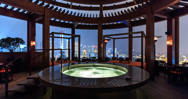 Pool with a view - Shanghai