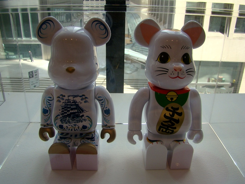 400% Be@rbricks This Is Not A Toy