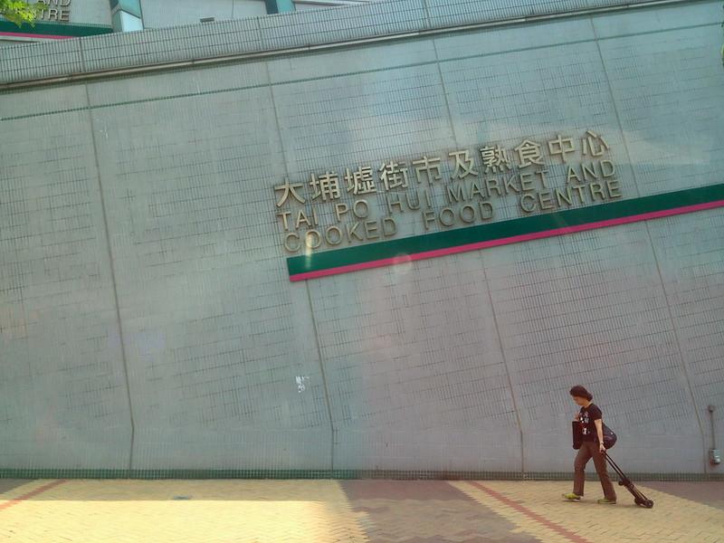 香港2012年4月11日