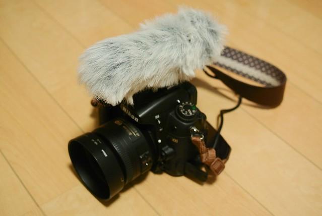 audio-technica ステレオマイクロホン AT9941 + Nikon D7000 2014年3月20日