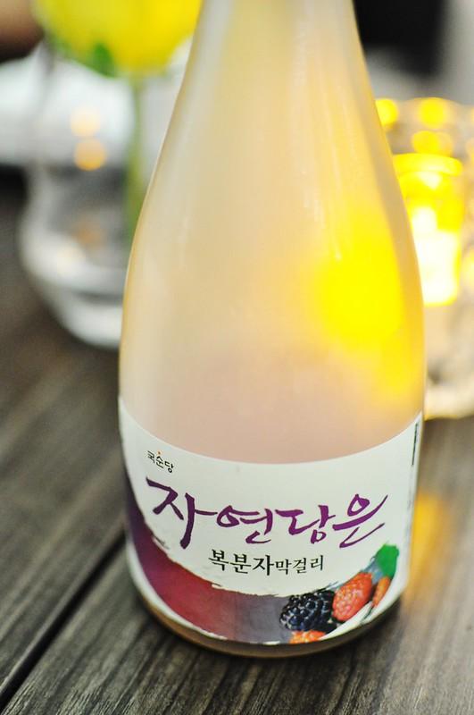 berry rice wine