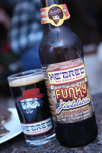 He'Brew Funky Jewbilation Batch 001/999 2012