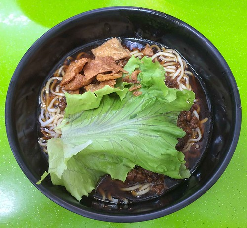 divine_realm_hougang_mined_meat_with_mushroom_ramen