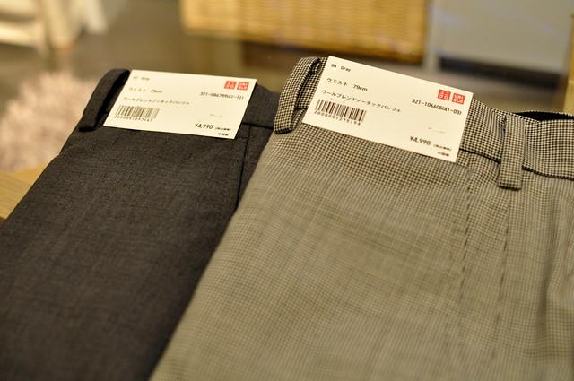 ファッション通販セール.com_039