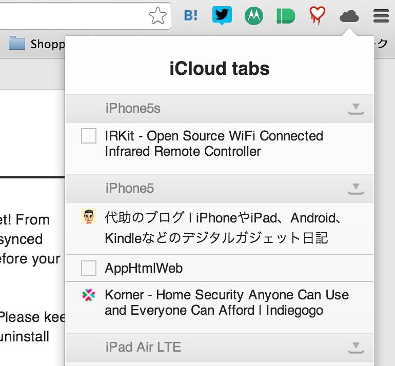 iCloud tab