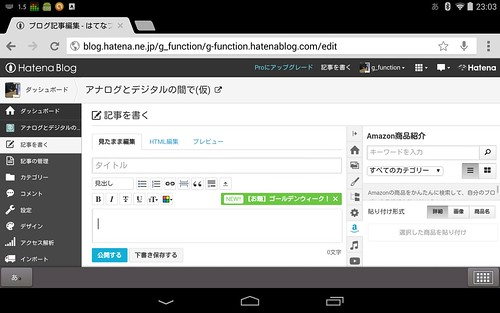 Screenshot_2014-05-01-23-03-27