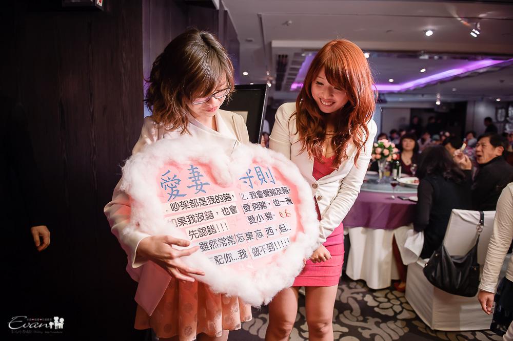 珮琪&巨軒 婚禮紀錄_203