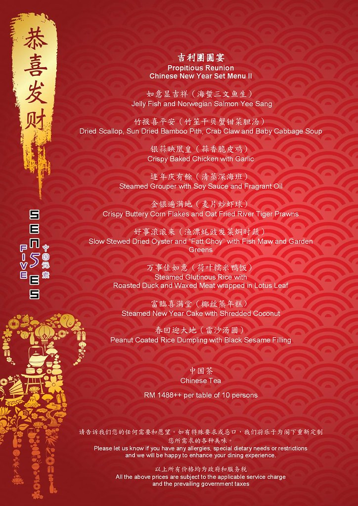 5-Sen5es-CNY-Menu-2015_BG--Final--page-002