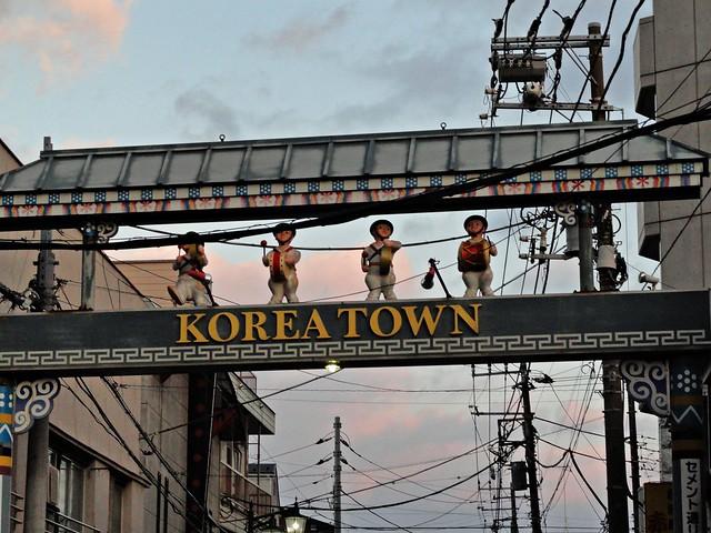 Koreatown in Kawasaki