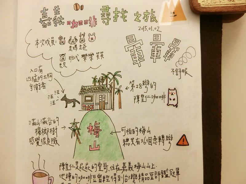 手帳花小豚推薦 (17)