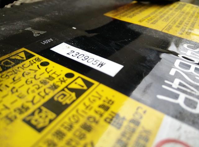 Prius battery date code