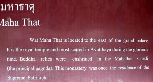 DAY 14: Ayuthaya