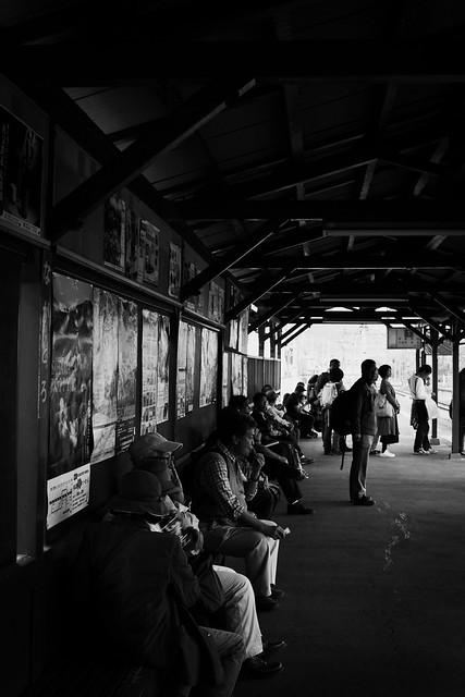 Station Retro