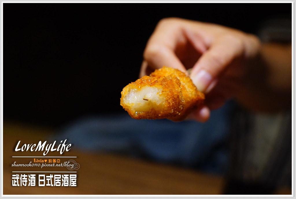武侍酒 日式居酒屋 - 53