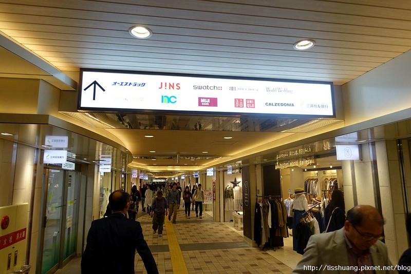 大阪購物104