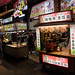 Shilin Market Food Stalls