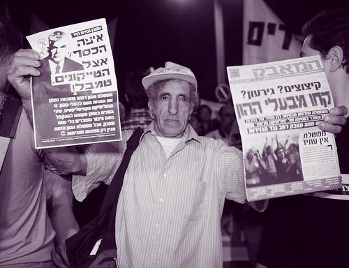 הגיע הזמן לסמלים חדשים. בהפגנה אמש בתל אביב