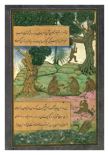 014-Memorias de Babur-1500-1600-Biblioteca Digital Mundial