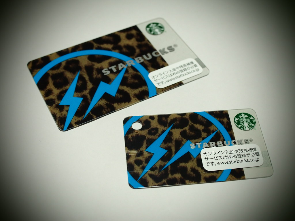Starbucks Card Leopard by fragment