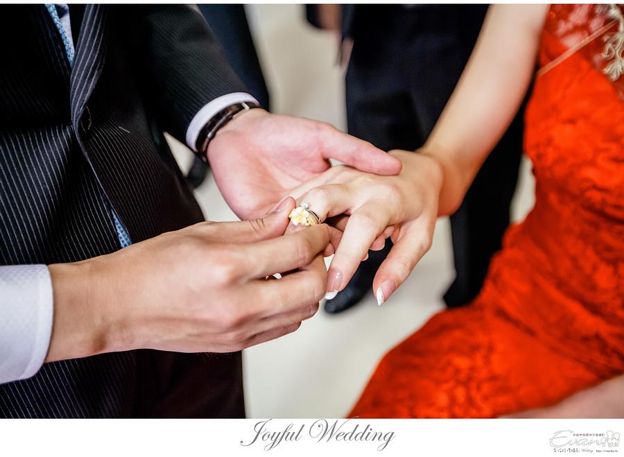 Mason & Vivia 婚禮記錄 _00067