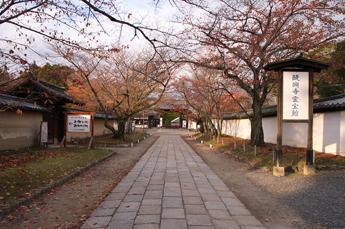【写真】2012 紅葉 : 醍醐寺/2020-08-07/IMGP6876