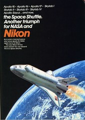 airplane(0.0), aircraft(1.0), aviation(1.0), spacecraft(1.0), vehicle(1.0), space(1.0), spaceplane(1.0),