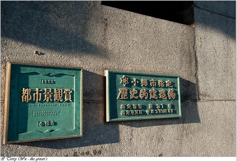 Day3 - 小樽運河-26