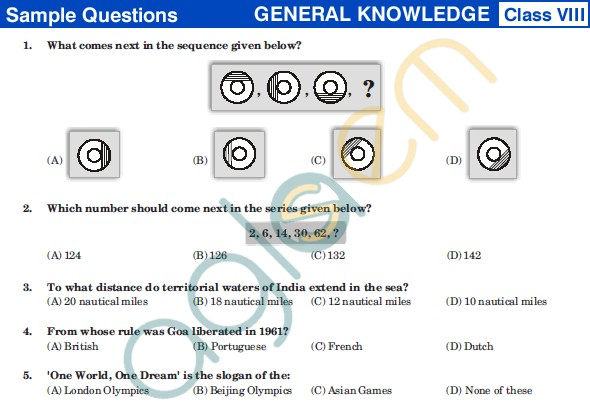 UCO 2013 Sample Papers for Class VIII - GK