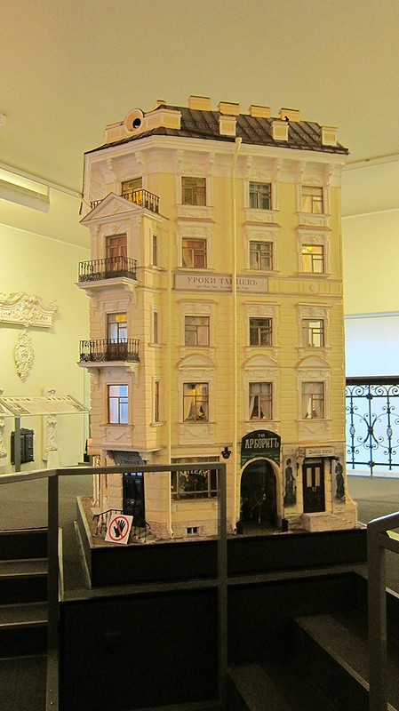 A dolls' house in Saint Petersburg