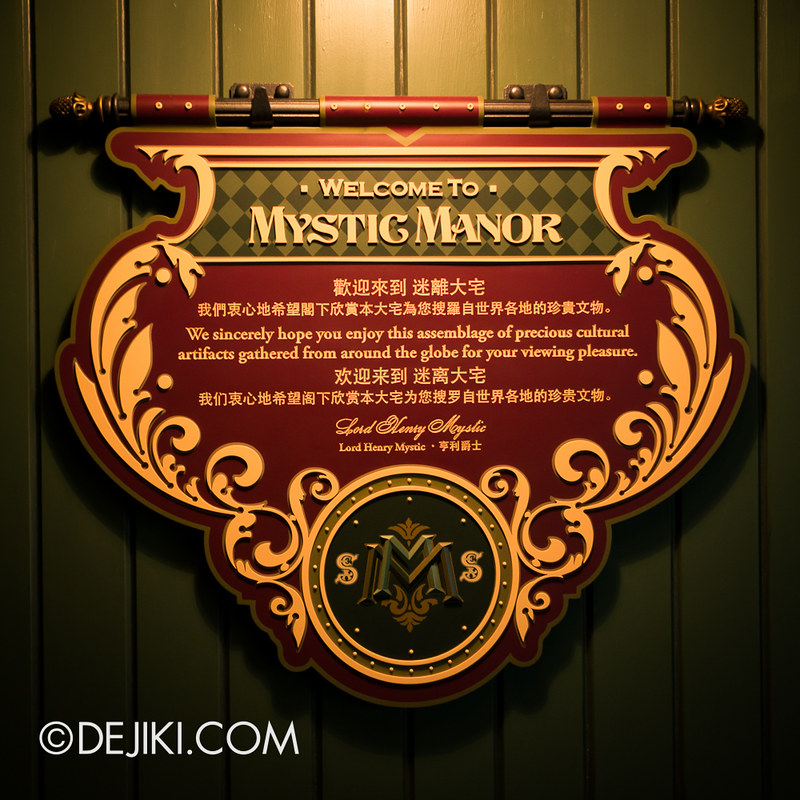 Mystic Manor - Mystic Manor Introduction