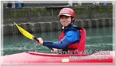 181期獨木舟課程11