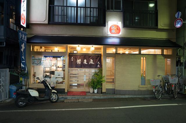 Photo:I0009438 By tatsuya.fukata