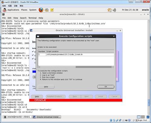 install 10.2.0.5 6