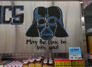May the Flax be With You!
