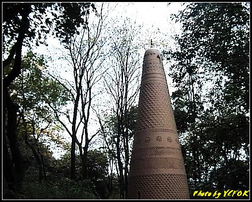 杭州 錢塘江 - 035 (六和文化公園 中華古塔博物苑)