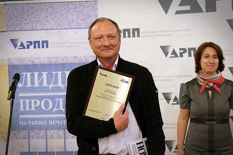 Андрей Вавилов, ГК Кардос