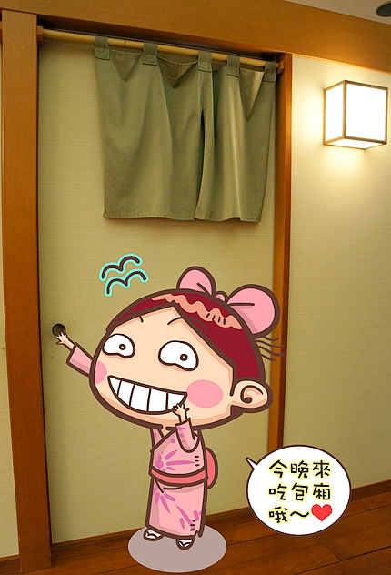 橫手溫泉旅館美食06
