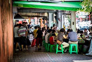 Street Food, Tainan, Taiwan