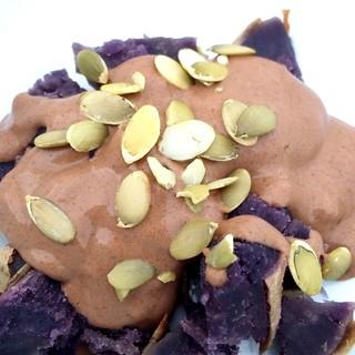 Sweet Potato Protein Snack