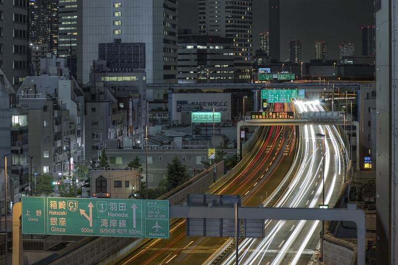 Tokyo 3509