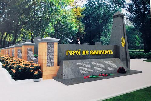 Секретар Ради, в.о. міського голови м. Кіровограда Марковський Іван Іванович (5)