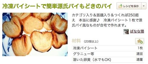 mac_ss 2015-01-28 17.26.36