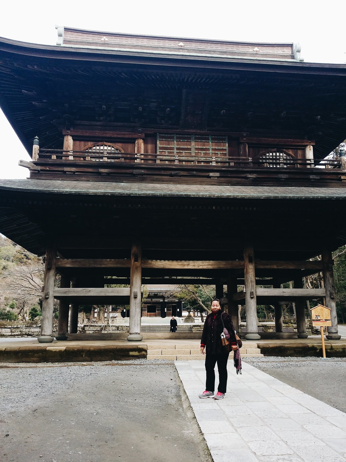 My mother in front of the Sanmon Gate Engakuji Temple