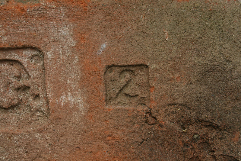 Old Brick texture 16