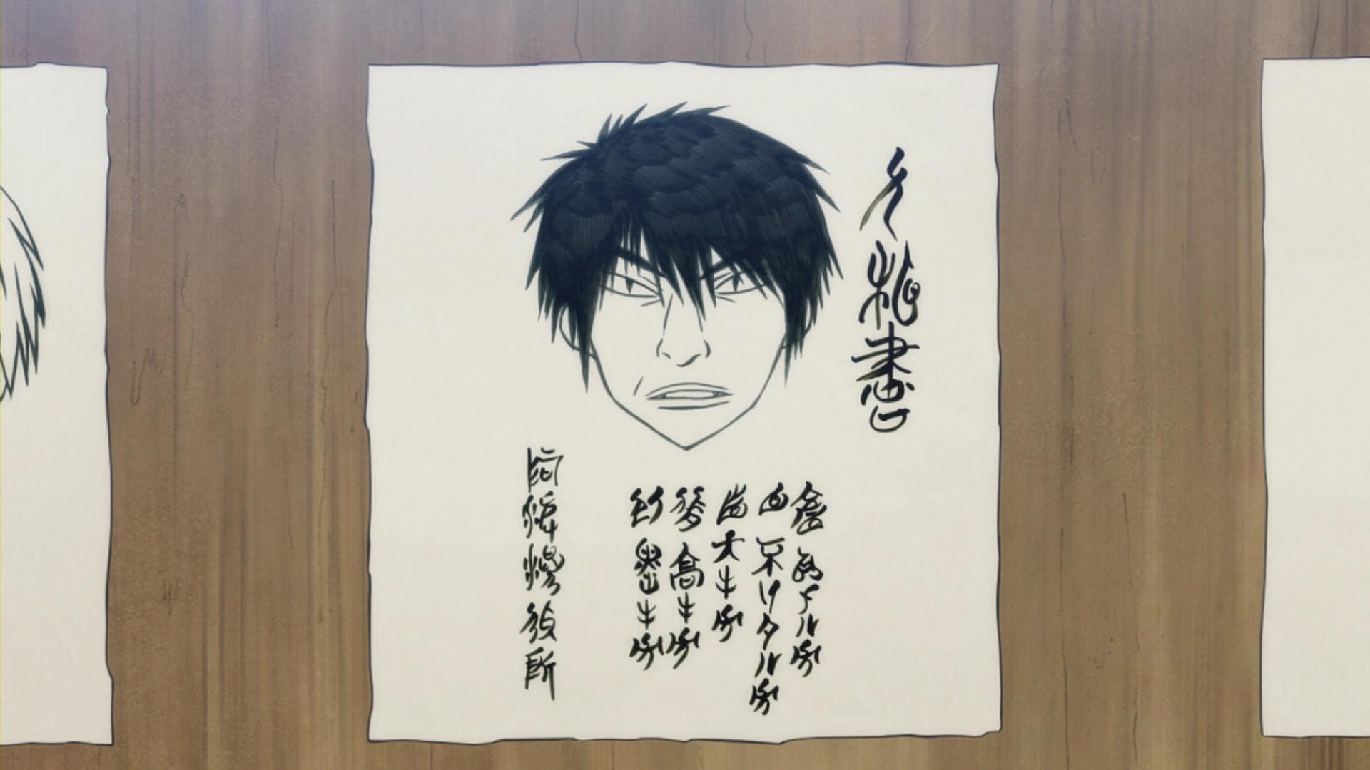 Akatsuki no Yona E18 (6)