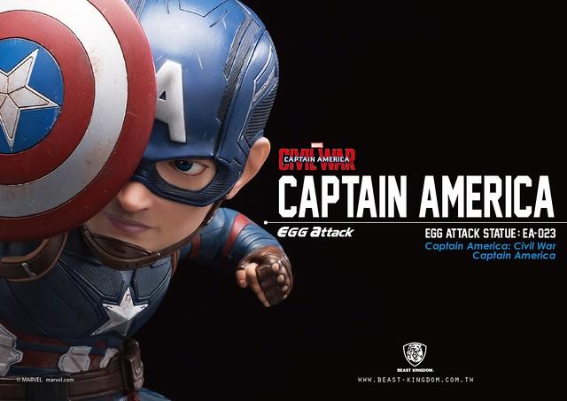 野獸國 Egg Attack 系列【美國隊長】Captain America EA-023