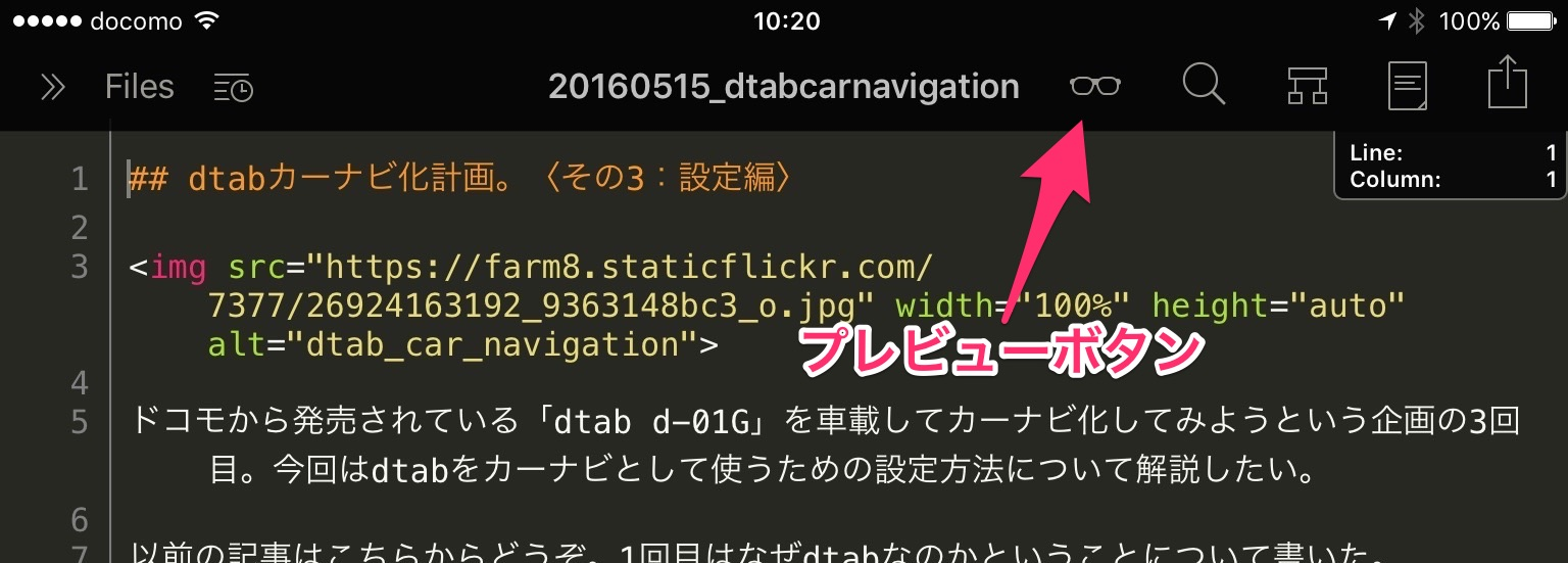 textastic_preview_button