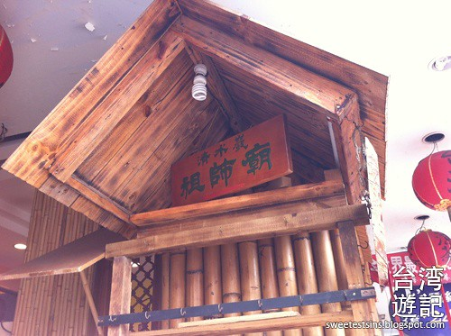 taiwan trip day 4 tamsui danshui taipei main station ximending 40